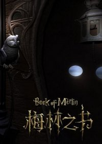 Обложка Book Of MerLin