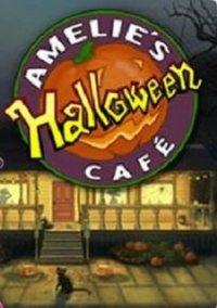 Обложка Amelie's Cafe: Halloween