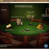 Скриншот Преферанс