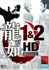 Обложка Yakuza HD Collection