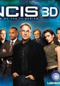 Обложка NCIS 3D
