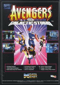 Обложка Avengers in Galactic Storm