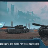 Скриншот Future Tanks