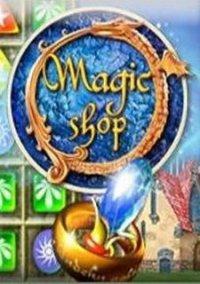 Обложка Magic Shop