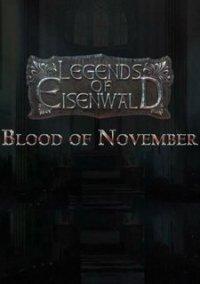 Обложка Eisenwald: Blood of November