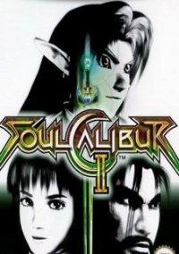 Обложка Soul Calibur II