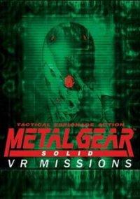 Обложка Metal Gear Rising: Revengeance - VR Missions