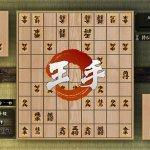 Скриншот Yakuza 0 – Изображение 56