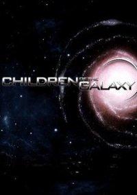 Children of the Galaxy – фото обложки игры
