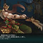 Скриншот Sangoku Senki: Knights of Valour – Изображение 17