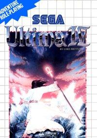 Обложка Ultima 4: Quest of the Avatar