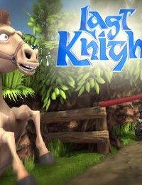 Обложка Last Knight