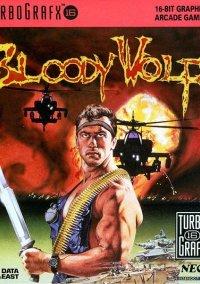 Обложка Bloody Wolf