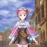 Скриншот Atelier Rorona: The Origin Story of the Alchemist of Arland – Изображение 116