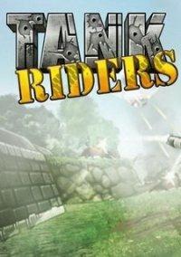 Обложка Tank Riders