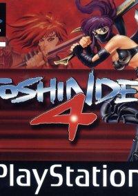 Toshinden 4 – фото обложки игры