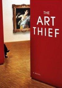 Обложка Art Thief