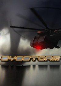 Обложка Eyestorm