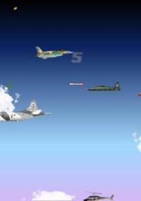 Обложка Air Resistance