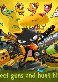 Обложка Guncat