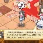 Скриншот Kamipara – Изображение 36