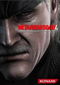 Обложка Metal Gear Solid 4: Guns of the Patriots
