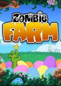 Обложка Zombie Farm