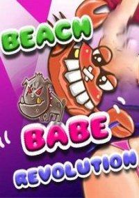 Обложка Beach Babe Revolution