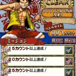 Скриншот One Piece: Gigant Battle – Изображение 73