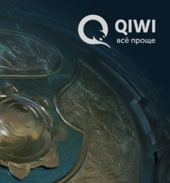 The International 0017 возьми «Канобу» неразлучно из Visa QIWI Кошелек