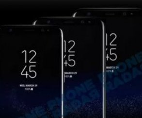 Samsung может выпустить Galaxy S8 mini, но зачем?