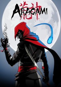 Обложка Aragami