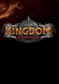 Обложка Kingdom Online