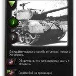Скриншот World of Tanks: Generals – Изображение 21