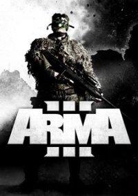 Обложка Arma 3