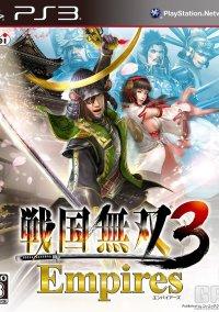 Обложка Sengoku Musou 3 Empires