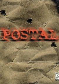Обложка Postal