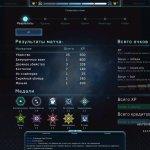 Скриншот Halo Online – Изображение 1