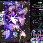 Скриншот Touhou 13 - Ten Desires – Изображение 1