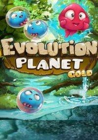 Обложка Evolution Planet