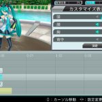 Скриншот Hatsune Miku: Project DIVA ƒ 2nd – Изображение 4