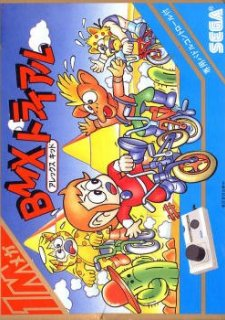 Alex Kidd: BMX Trial