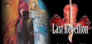 Last Rebellion. Видео #1