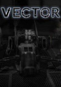 Обложка Vector 36