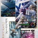 Скриншот Mobius Final Fantasy – Изображение 14
