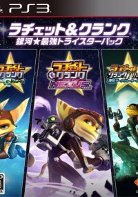 Обложка Ratchet & Clank: Ginga * Saikyou Tri-Star Pack