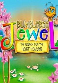 Обложка BumbleBee Jewel