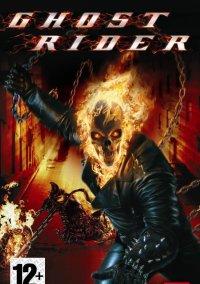 Обложка Ghost Rider