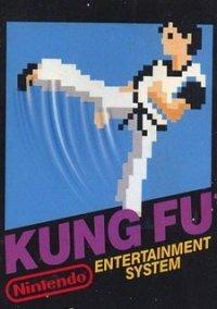 Обложка Kung Foo!