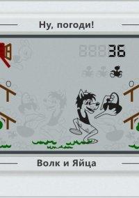 Nu, Pogodi: Wolf and Eggs – фото обложки игры